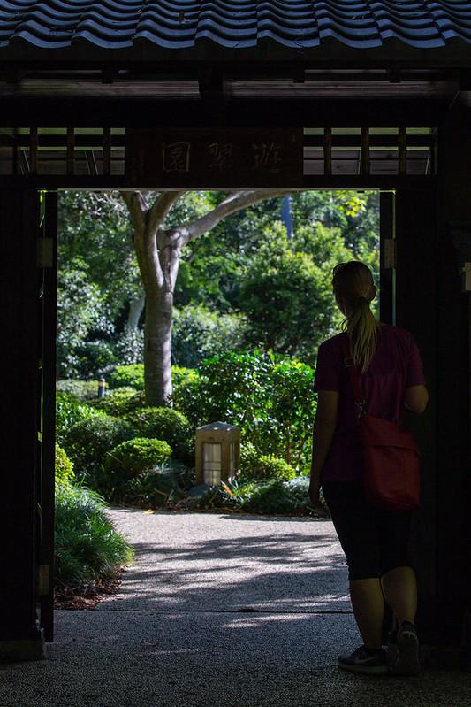 Eingang in den Japanischen Garten.