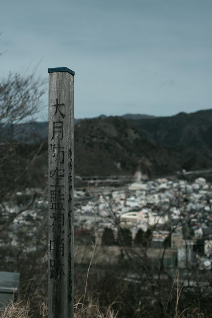 20190219_takagawa (6)