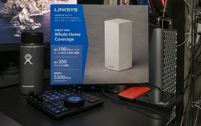 LINKSYS Velop MX5300 : メッシュでWiFi 6でトライバンドなのだけど