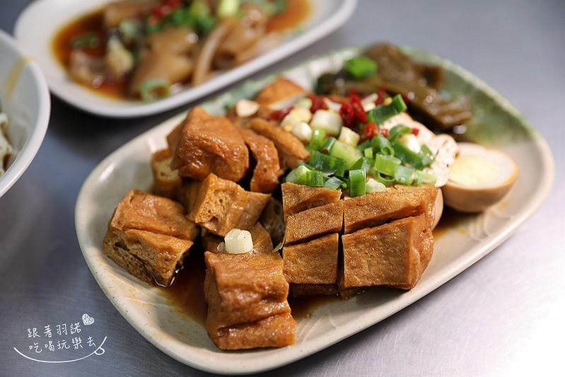 東引小吃店35