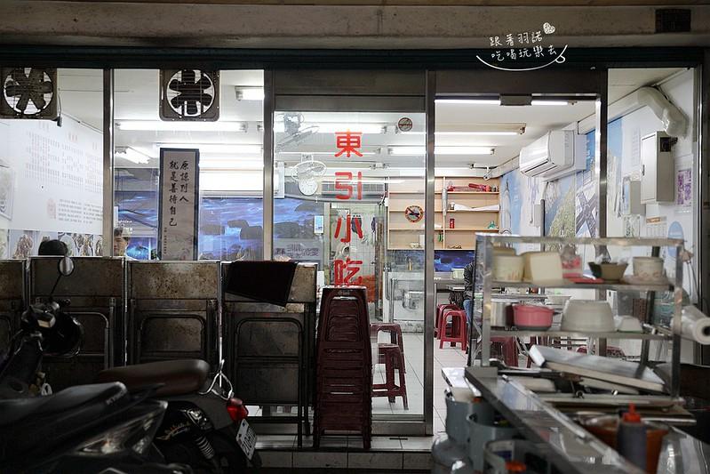 東引小吃店16