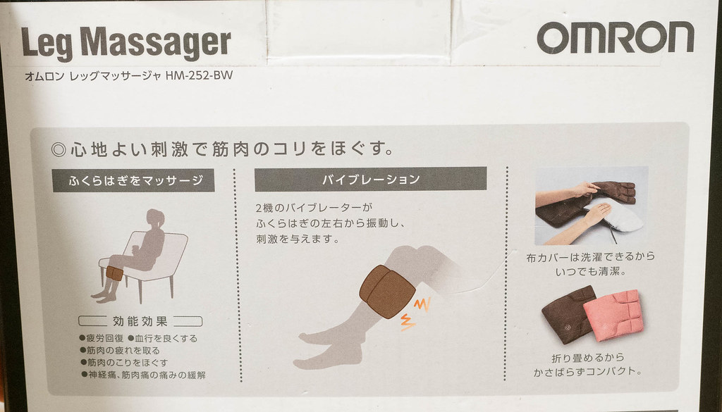 OMRON_Leg_Massagerr-2
