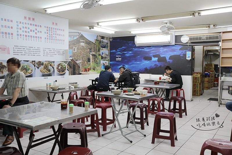 東引小吃店19