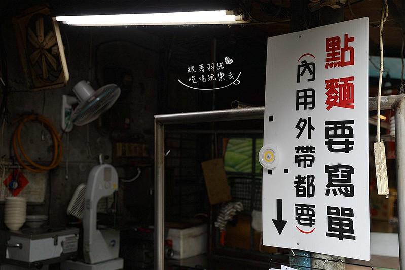 東引小吃店05