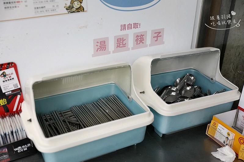 東引小吃店20