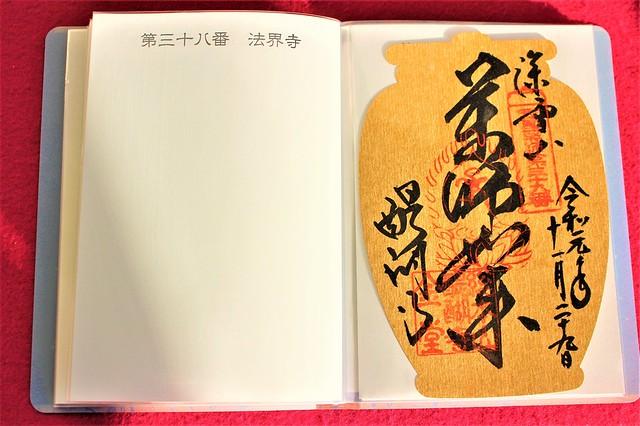 daigoji-koyo002
