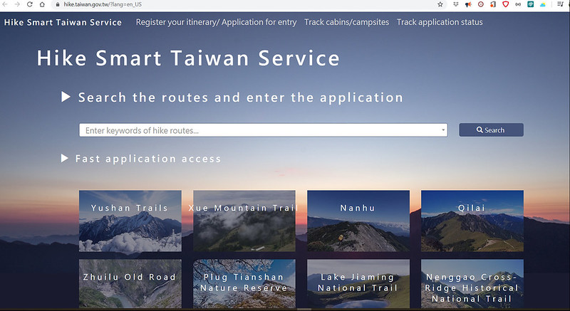 New website to apply for the 100 Peaks in Taiwan