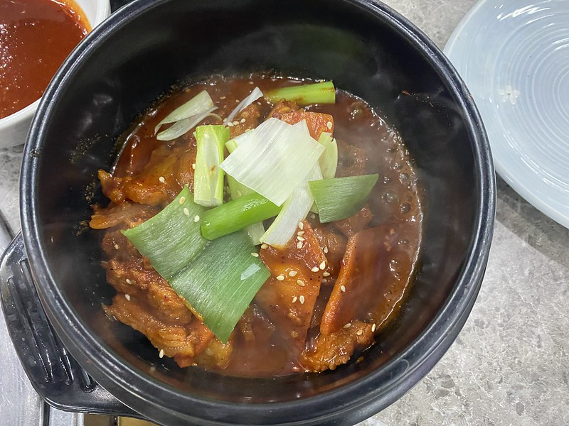 Yoo's Korean BBQ