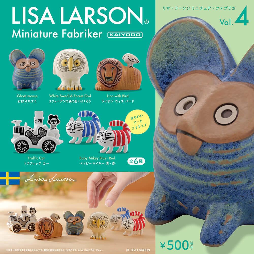 用轉蛋的價格收藏療癒藝術~海洋堂《膠囊Q博物館》第四彈「麗莎・拉爾森」作品轉蛋(リサ・ラーソン ミニチュアファブリカVol.4)全6種