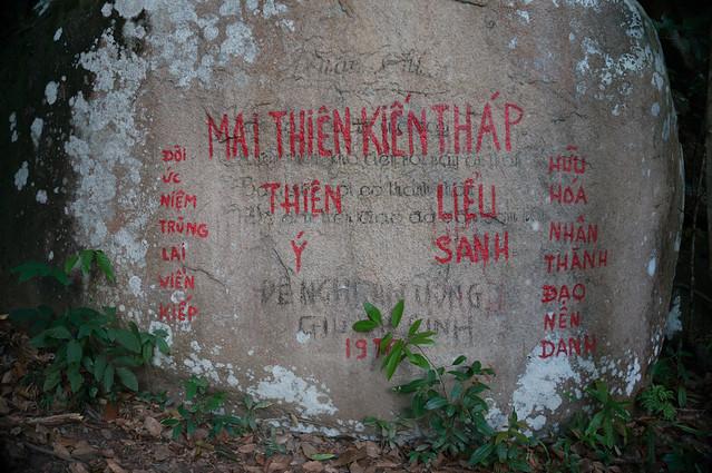Phượt Hot - Phượt đảo Hòn Sơn chinh phục Ma Thiên Lãnh (13)