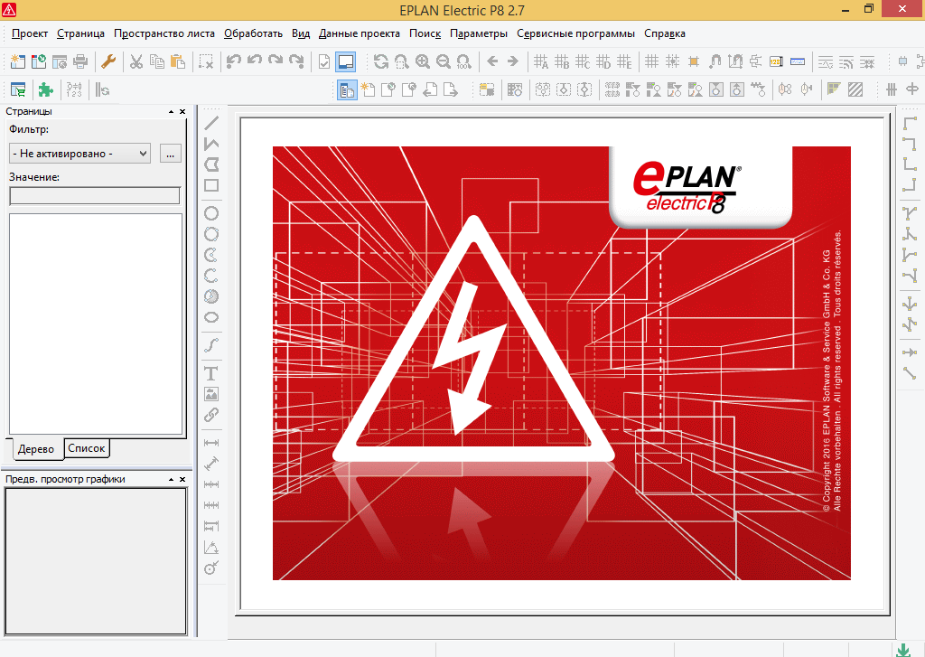 Working with EPLAN Electric P8 v2.7.3 11418 x64 full license