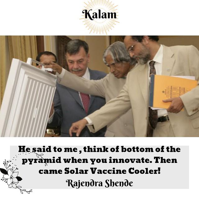 Kalam - RS