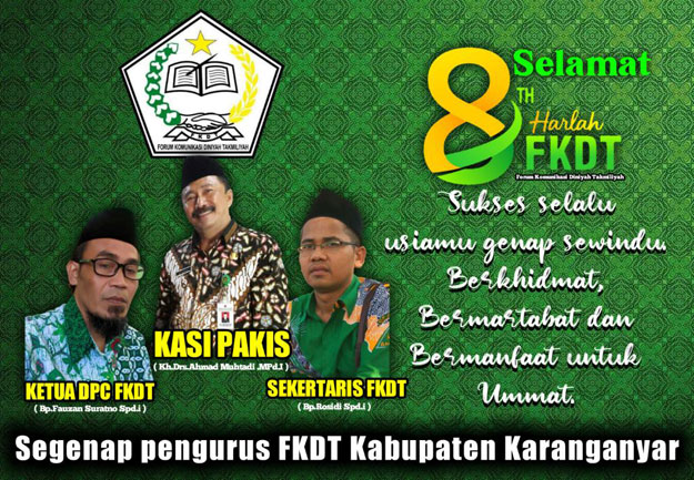 FKDT-Karanganyar