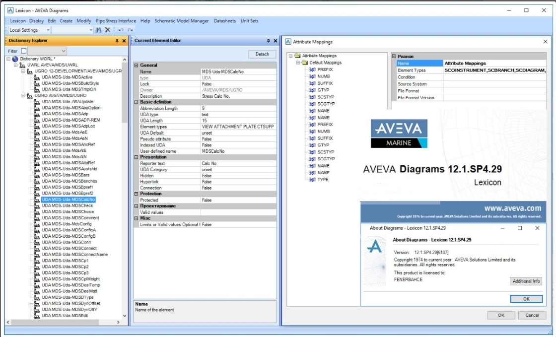 Working with AVEVA PDMS 12.1 SP4.29 full license