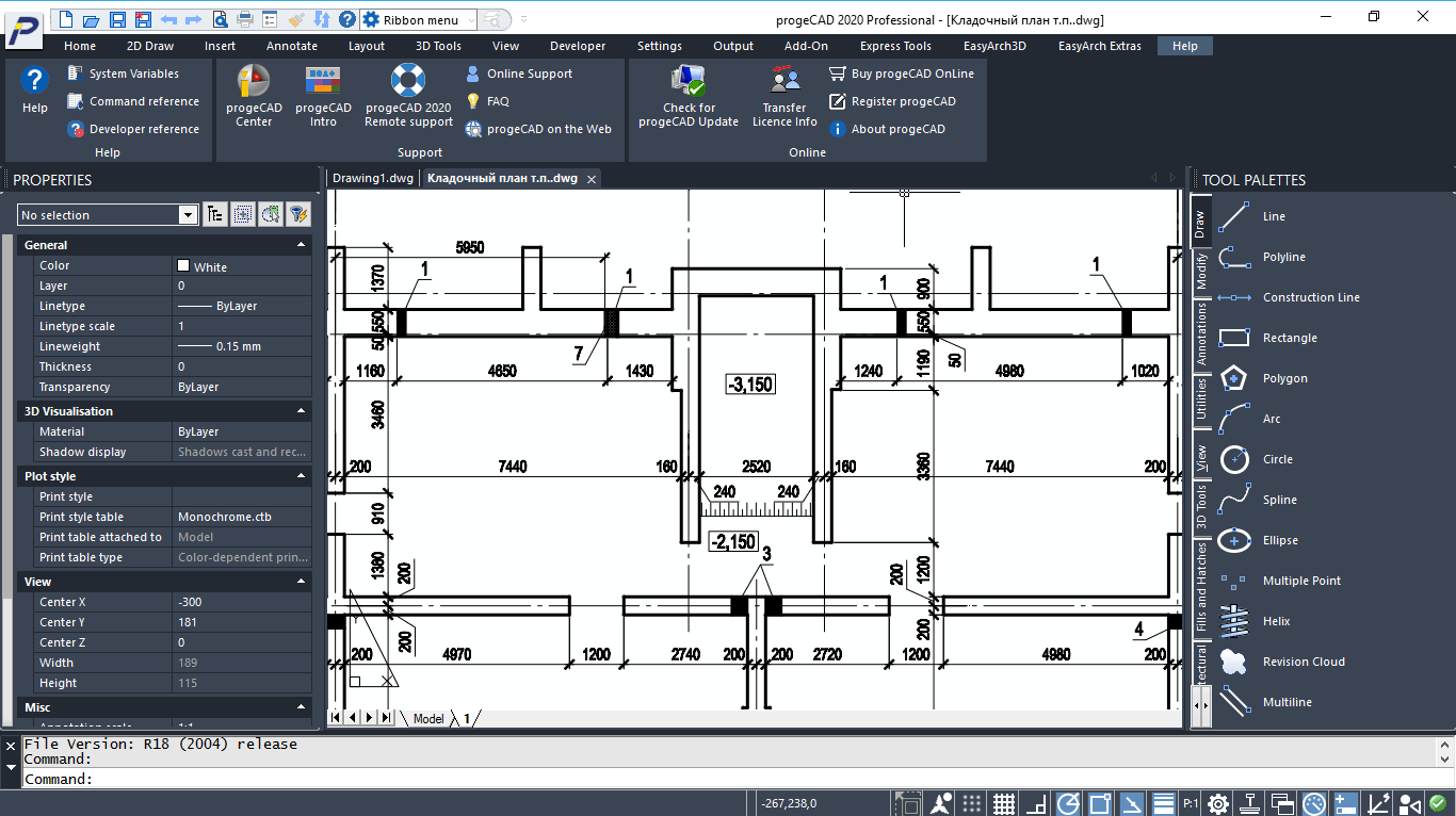 Working with progeCAD 2020 Professional full license