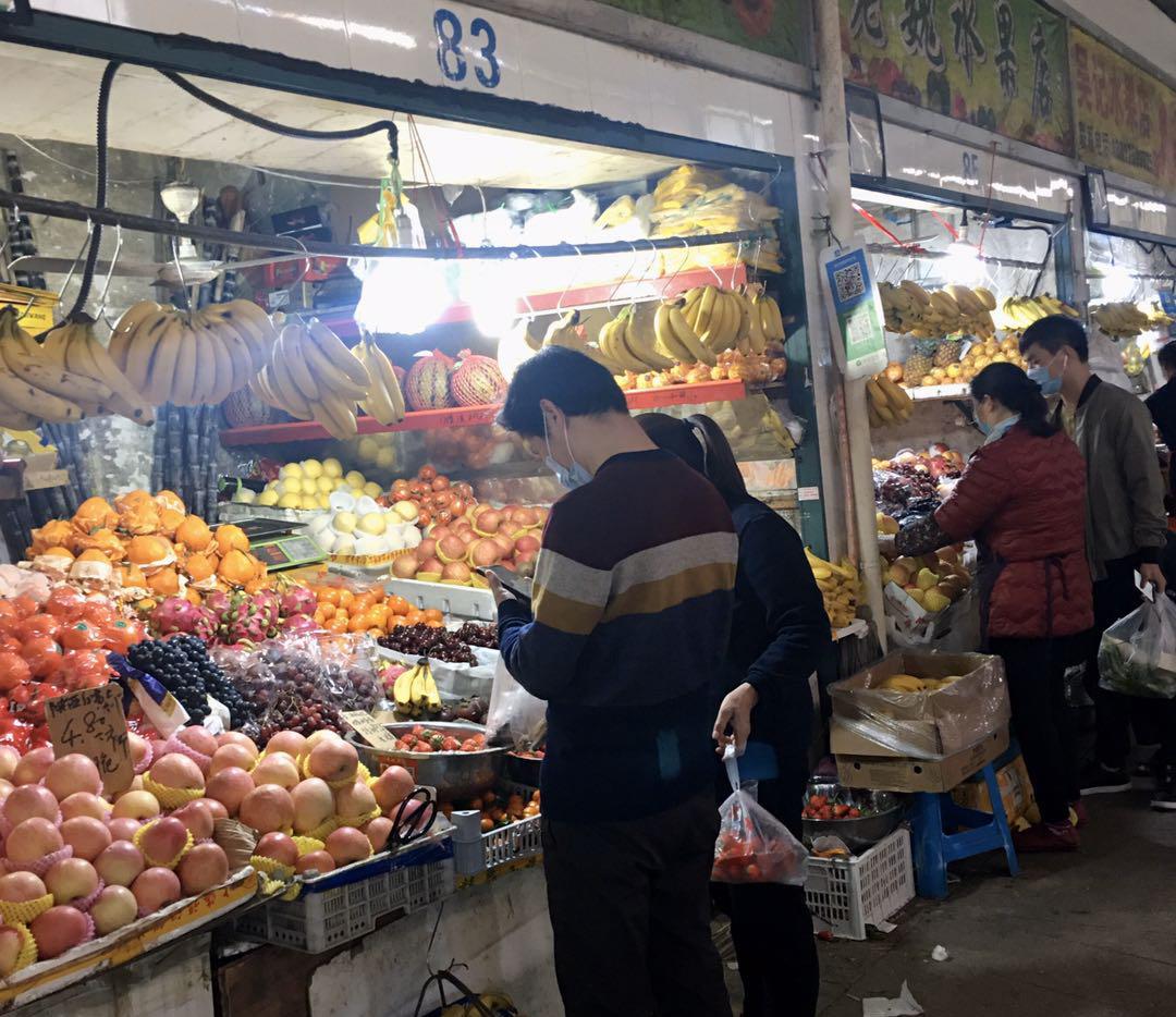 Shanghai market scene