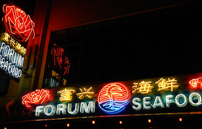 Colourful neon signs in Singapore