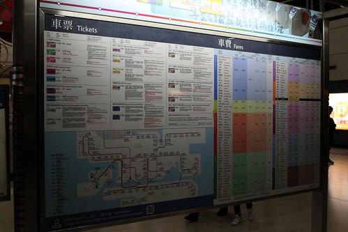 The massive list of MTR ticket options detailed at Tung Chung station