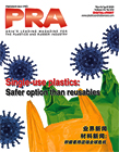 PRA March/April issue