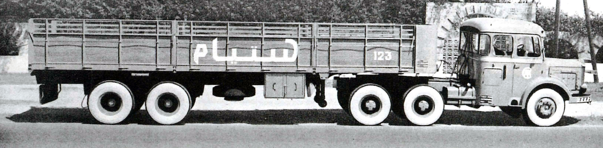 Transport Routier au Maroc - Histoire 49771857041_48ffbbeb8e_o_d