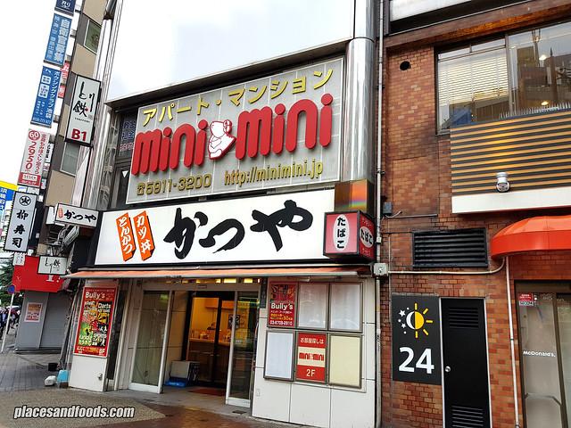 katsuya restaurant ikebukuro