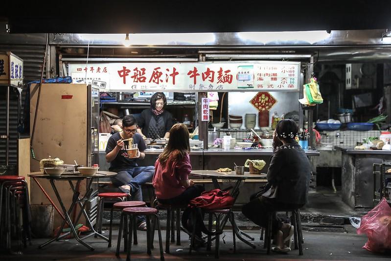 基隆宵夜 基隆美食 基隆深夜食堂 基隆小吃 @陳小可的吃喝玩樂