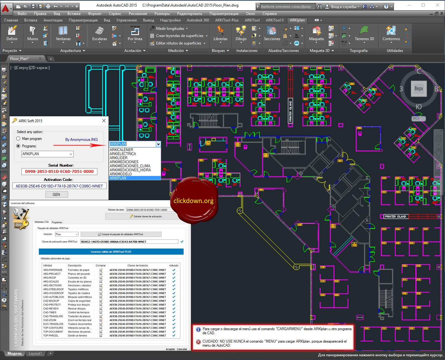 Working with ARKIsoft 2015 Suite full license