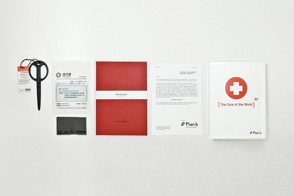 SDGs New Sexy 永續發展民間自主影子推廣報告書