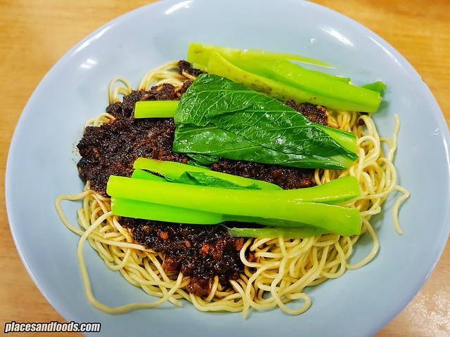restoran soong kee beef noodle
