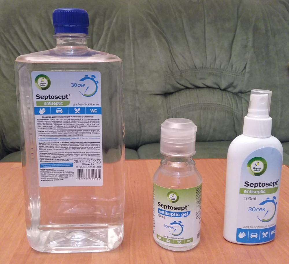 Gel désinfectant produit en RPD