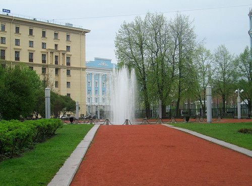 A Fountain, St Petersburg,