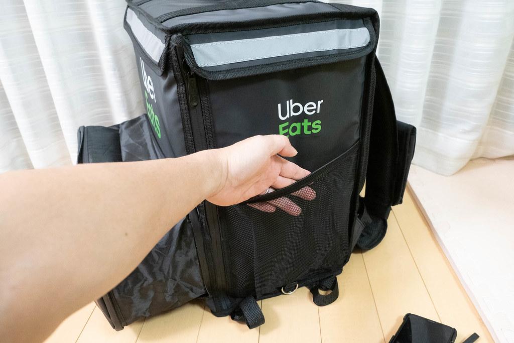 UBerEats_bag-18