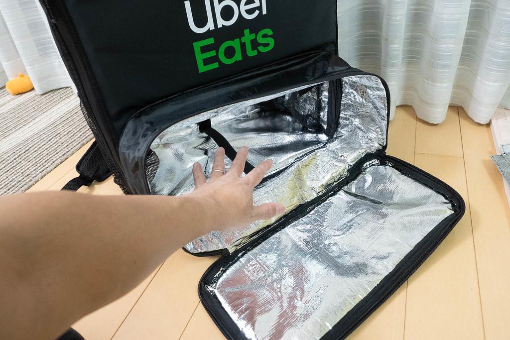 UBerEats_bag-20