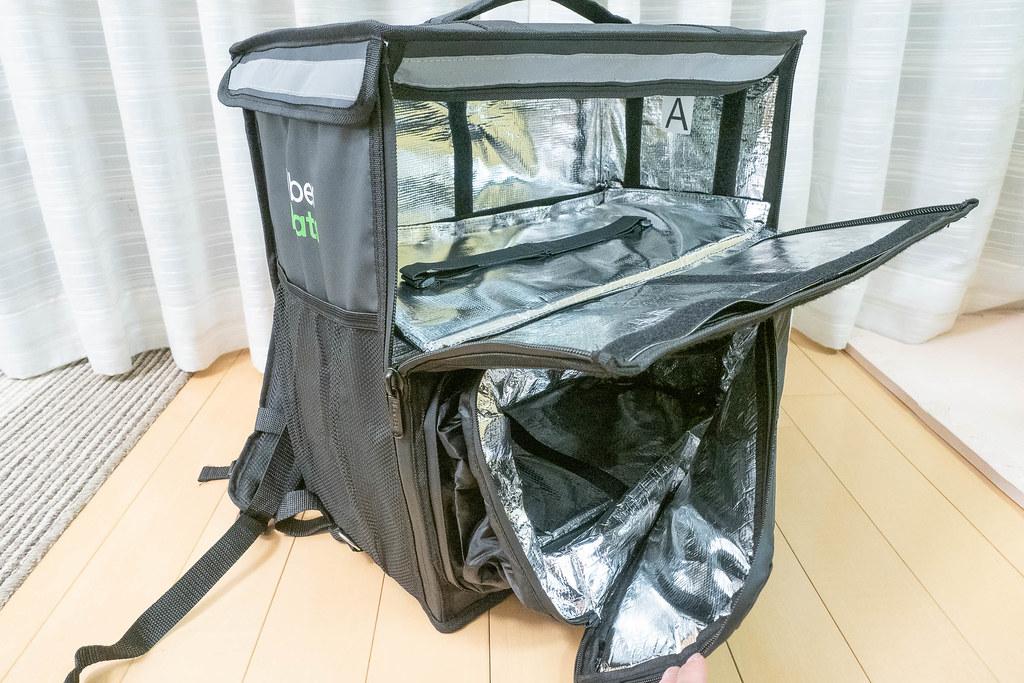 UBerEats_bag-27