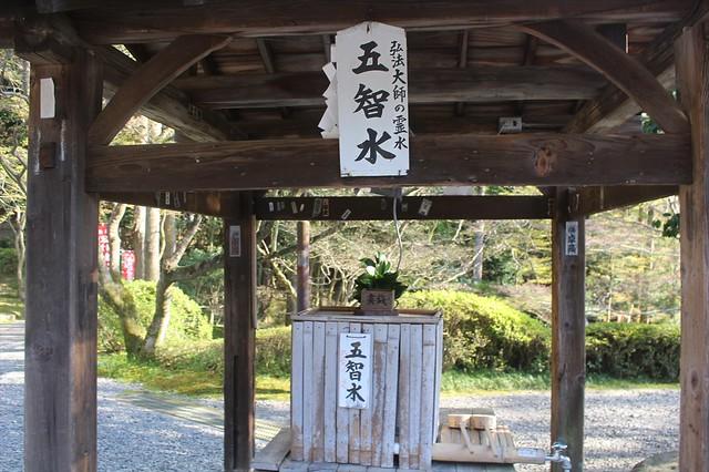 imakumano-gosyuin012