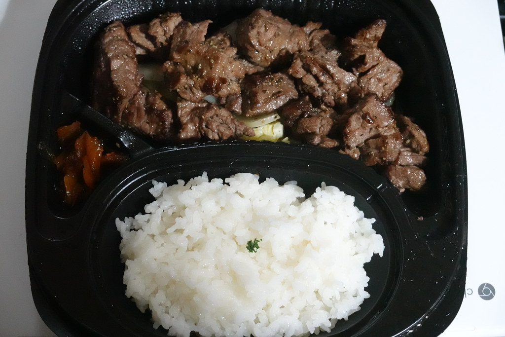 ステーキマックス(江古田)