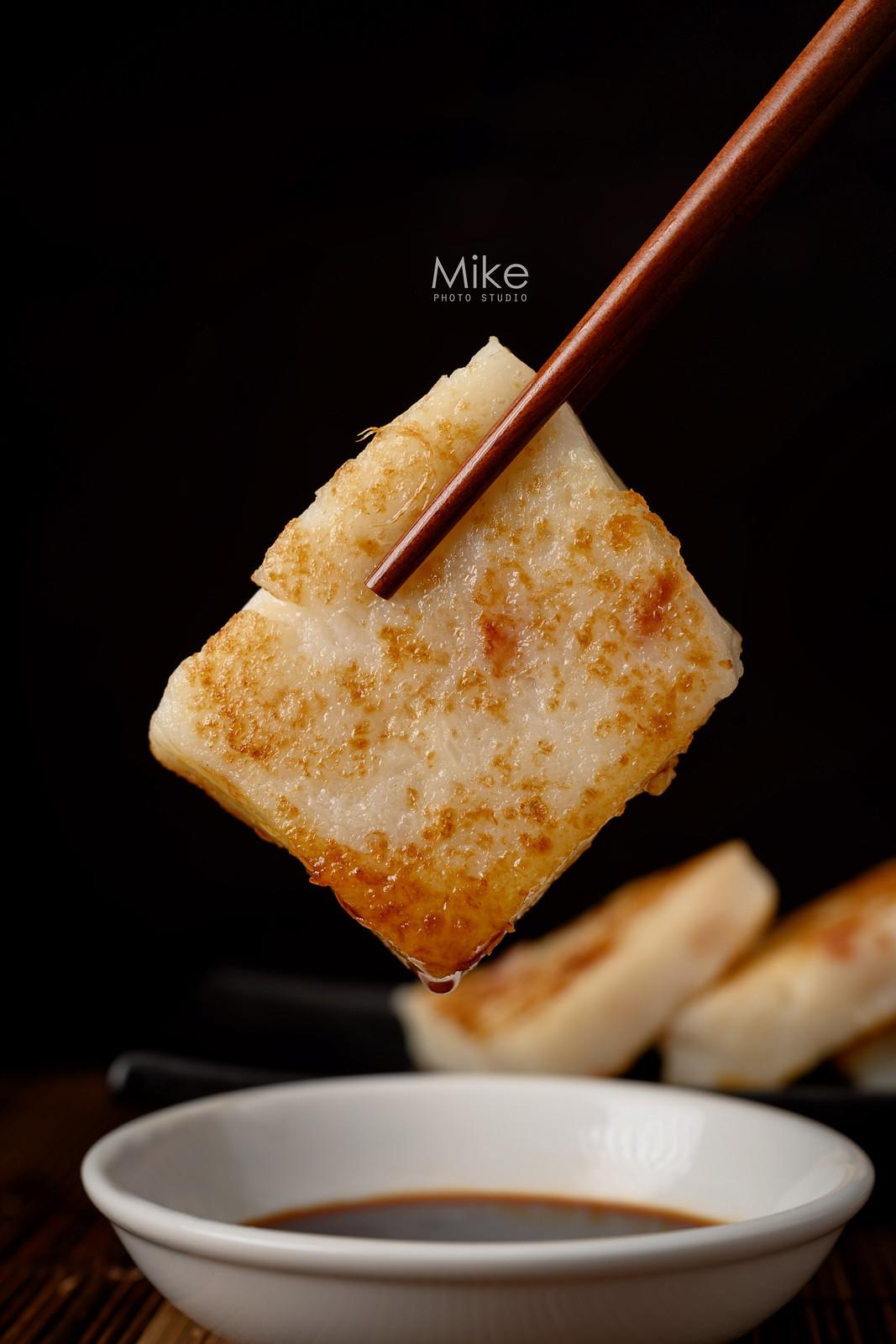 """""""食品形象,食物攝影,蘿蔔糕攝影,肉粽攝影,商品攝影,台北商攝推薦,北部商攝推薦,產品攝影,商業攝影,商品攝影教學,婚攝Mike"""""""