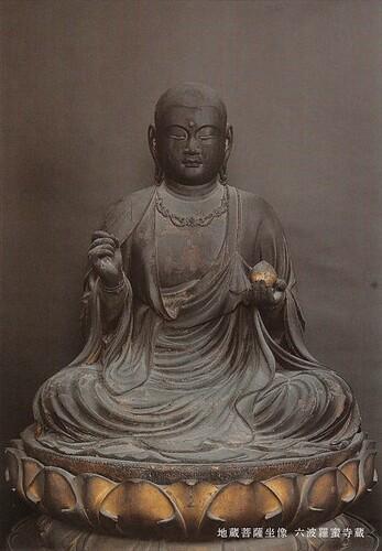六波羅蜜寺「運慶」作の地蔵菩薩坐像(重要文化財)