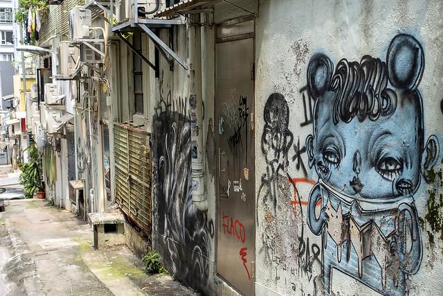Sheung Wan Alley Art, Hong Kong
