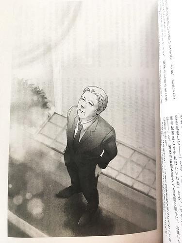 祥伝社「小説NON 2月号」/「アンテナ(楡 周平 著)」挿画