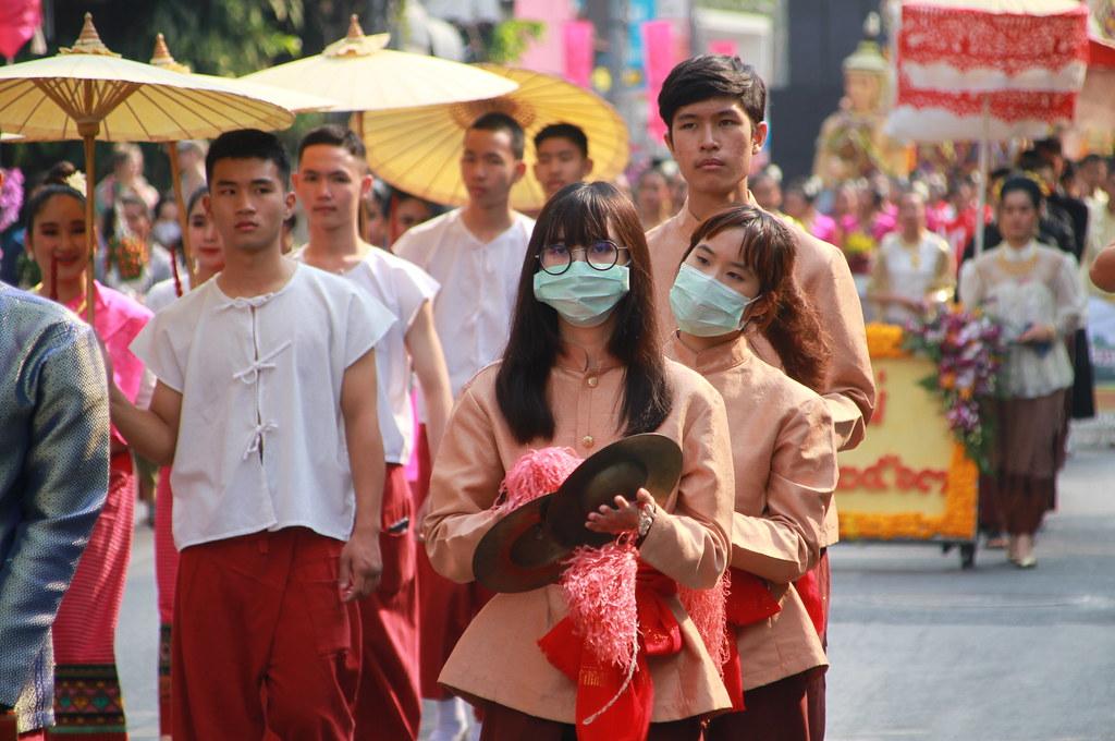 Chiangmai, 08/02/2020