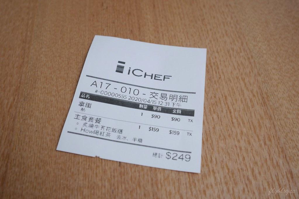 batch_P1400174