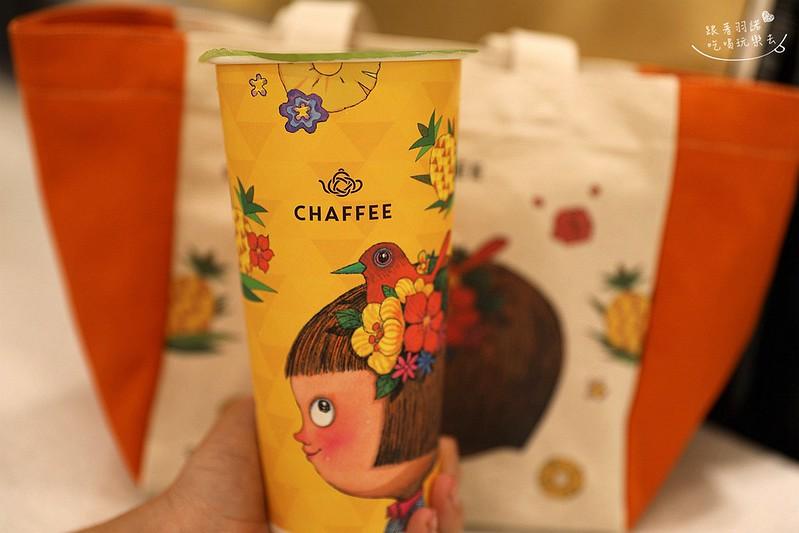 幾米天仁茗茶CHAFFEE39