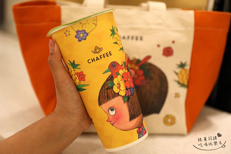 幾米天仁茗茶CHAFFEE37
