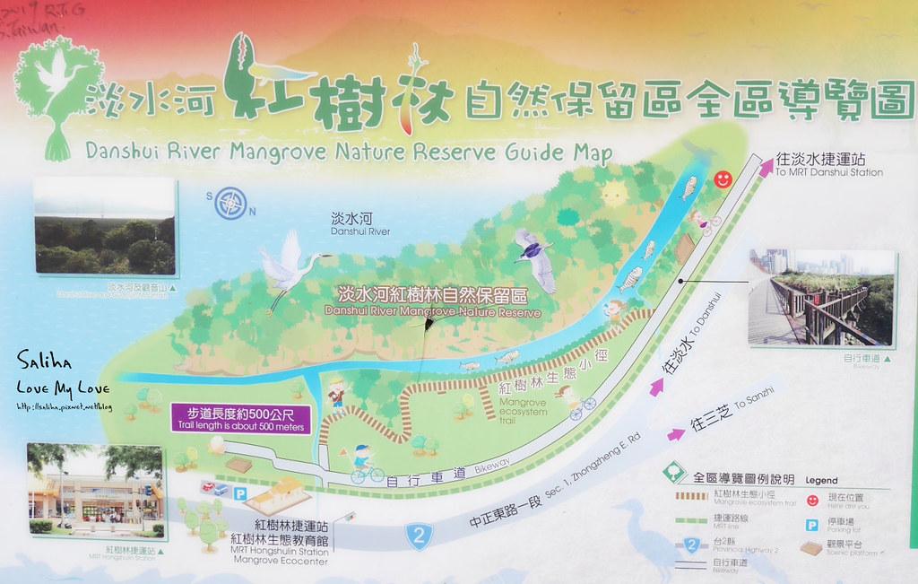 淡水一日遊淡水紅樹林自然保留區導覽地圖時間