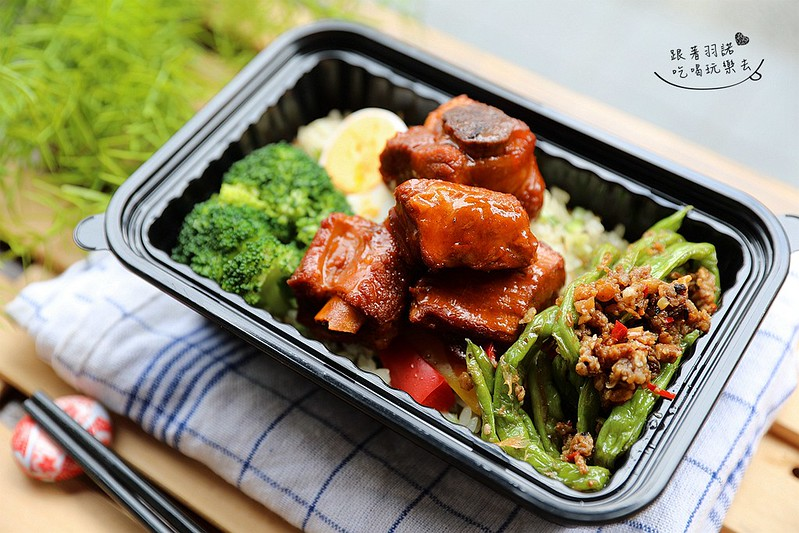 鄉村餐盒一人獨享餐美味送上門089