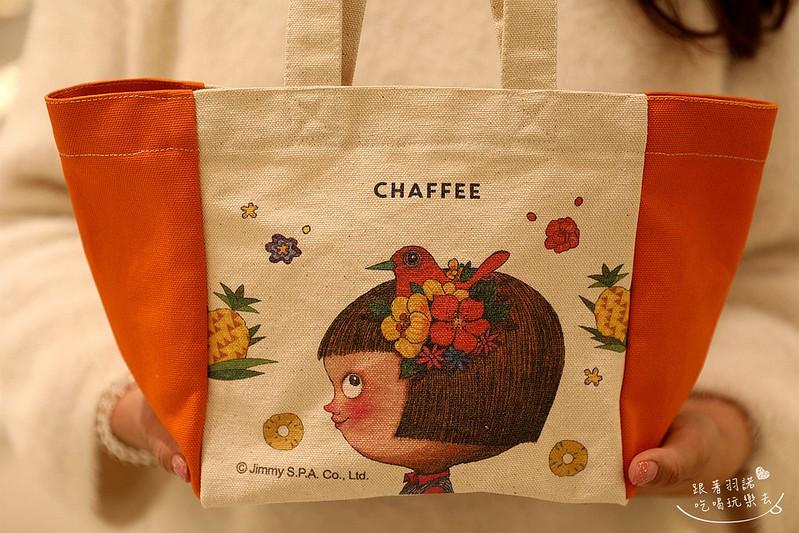 幾米天仁茗茶CHAFFEE51