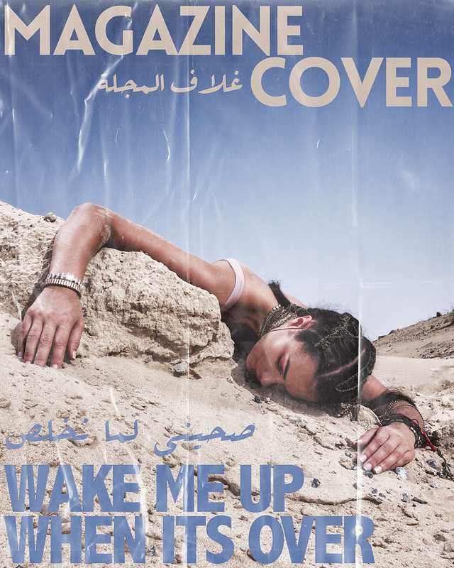 Wake Me Up Magazine Cover