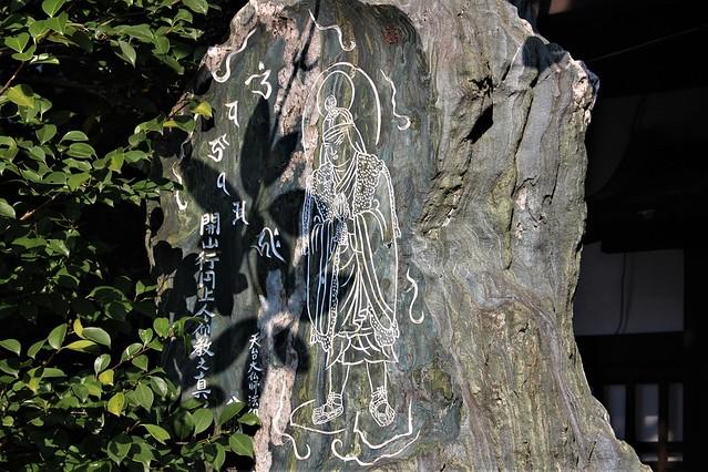 koudou-gosyuin004