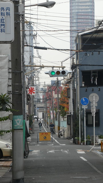 [Revisit 2019] Nagoya Electric 4Way Traffic Light (Build: Showa 55 (1980))